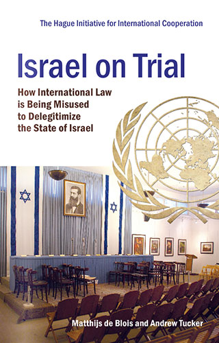 Israel on Trial